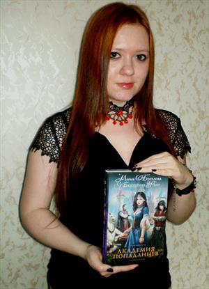 Мария Боталова: «Автор – самый настоящий Творец»